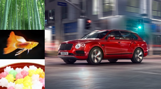 THE NEW BENTAYGA V8 'TANABATA' EXHIBITION